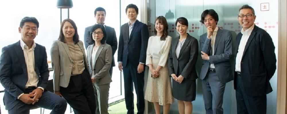 【パートナー営業部】パートナー金融機関に対するサポート、提案業務 | レオス・キャピタルワークス株式会社
