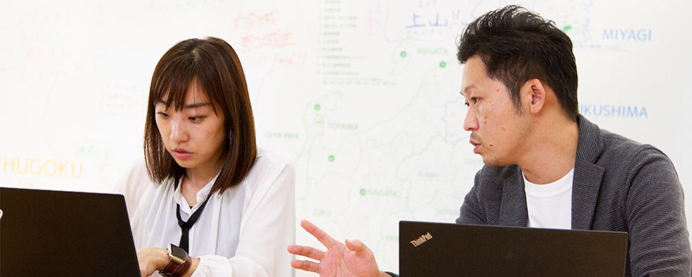 新規ポジションの品質管理部門でテスト戦略・計画・設計・分析をお任せします。 | 株式会社トラストバンク
