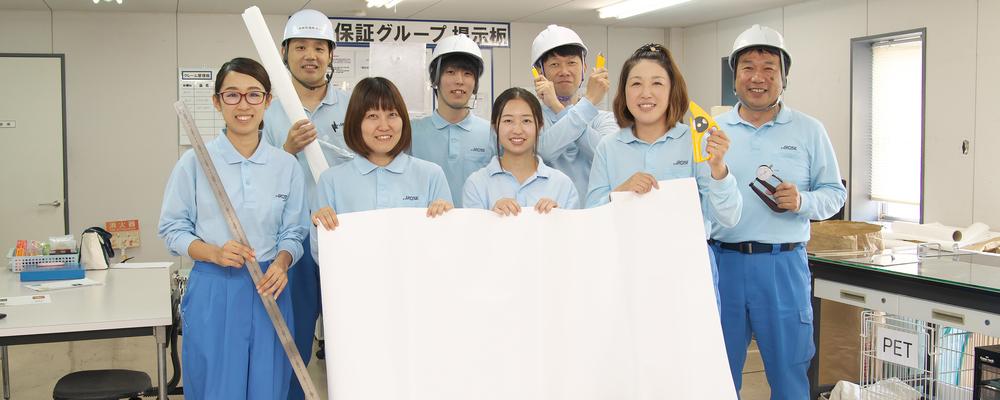 廣瀬製紙株式会社