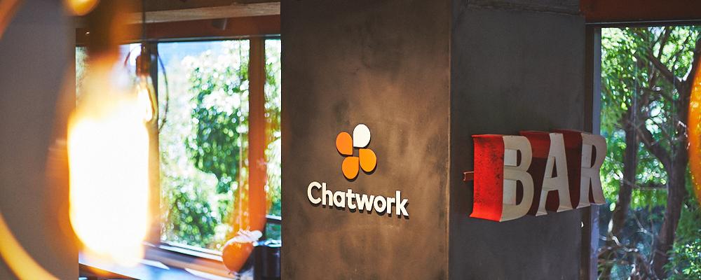 営業推進(BI)   Chatwork株式会社