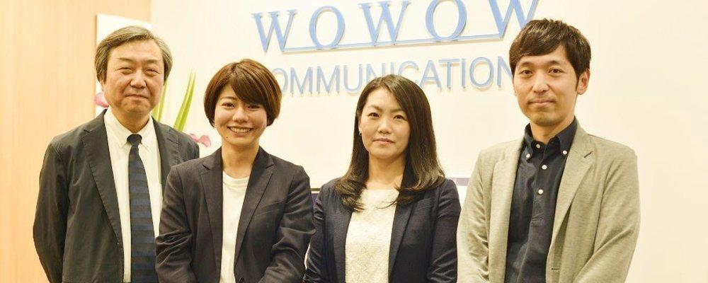 コールセンターの品質管理・モニタリング調査業務をお任せ! | 株式会社WOWOWコミュニケーションズ
