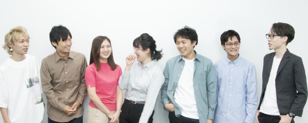 【22年卒・本選考】総合職 | 株式会社FIXER