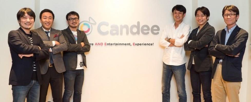人事(労務) | 株式会社Candee