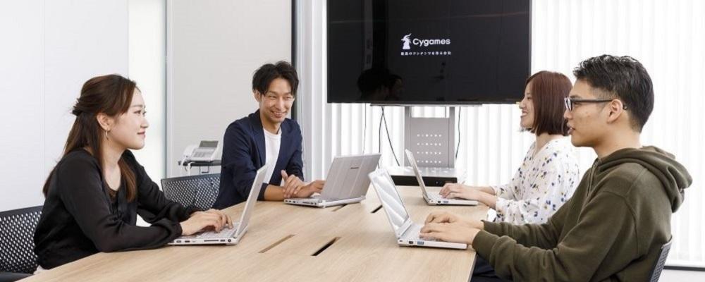 バックオフィス/佐賀(人事、総務) | 株式会社Cygames