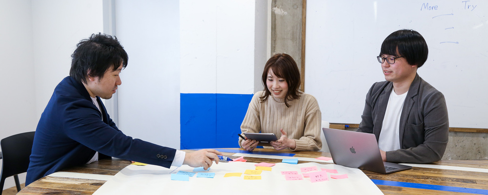 【2023新卒】UXデザイナー | 株式会社グッドパッチ