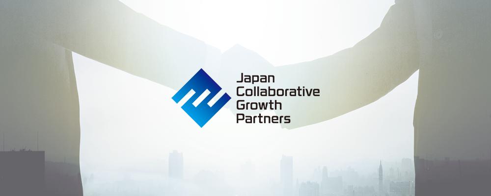 PMI支援コンサルタント【株式会社日本CGパートナーズ】 | 日本M&Aセンターグループ
