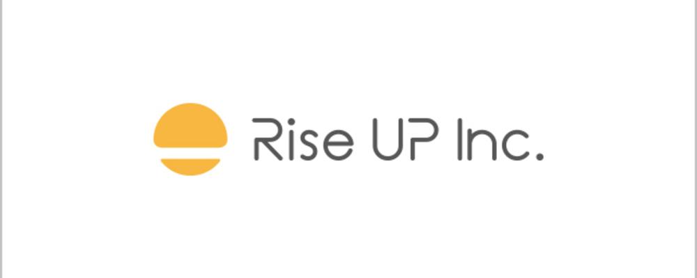 ドンキホーテ池袋店舗スタッフ/アルバイト【ホールセール事業部】 | 株式会社Rise UP