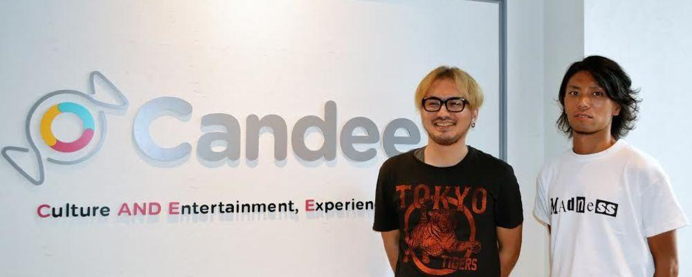 【メディア事業】フルフィルメント(ファッション)   株式会社Candee