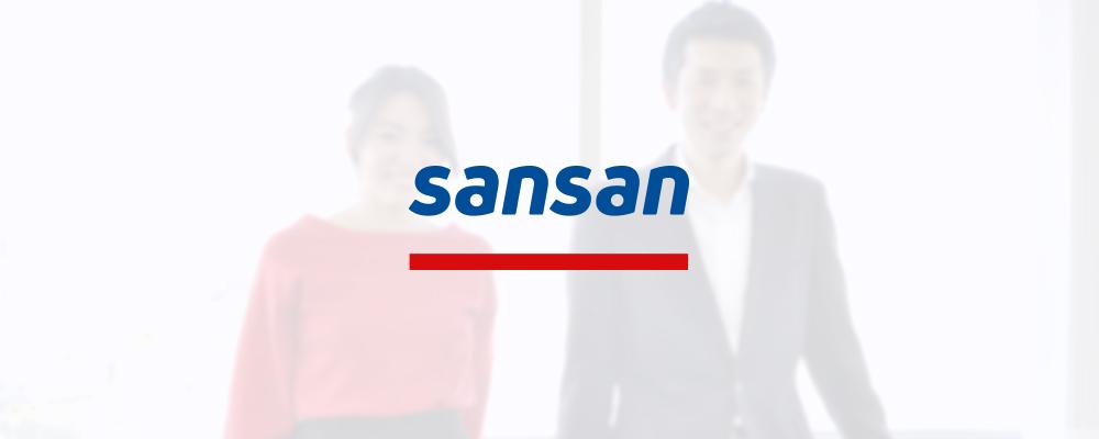 関西支店(大阪)を支えるアシスタントとして、主体的に動きながら他メンバーをサポートする仕事がしたい!という方歓迎 | Sansan株式会社