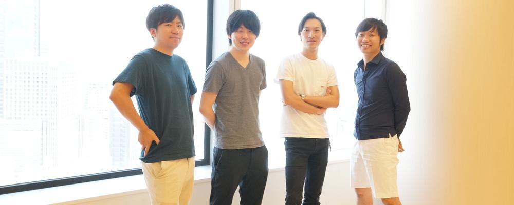 ブロックチェーンエンジニア(アルバイト) | 株式会社Gunosy