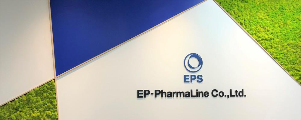 株式会社EPファーマライン