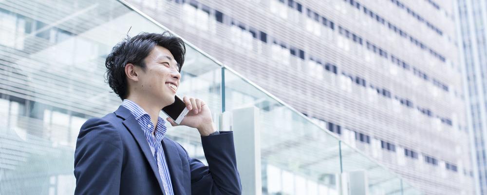 DSP企画提案営業(東京本社勤務) | SMN株式会社
