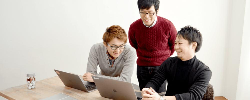 社内情報システム管理 | 株式会社クルイト