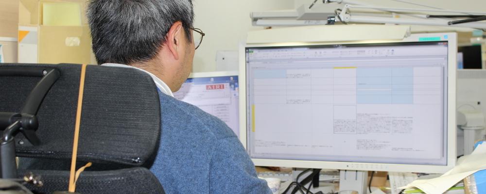 庁 検索 特許