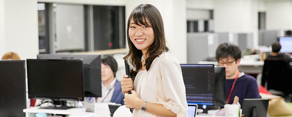 カスタマーサポートスタッフ(スタッフ) | 株式会社デザインワン・ジャパン