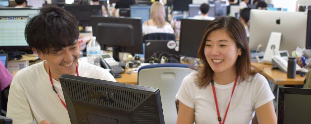 【必要スキル:中国語・英語・日本語】アソビューの商品品質・顧客基盤を支える!原稿制作~サポートまで幅広く対応できる事務スタッフ募集 | アソビュー株式会社