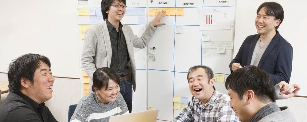 お客様起点で価値ある自社サービスの創造をするエンジニア | 株式会社ネクスウェイ
