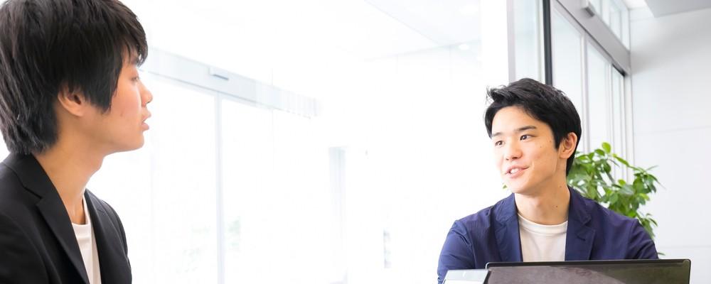 次の未来を作る新卒2期生募集 | ベルフェイス株式会社