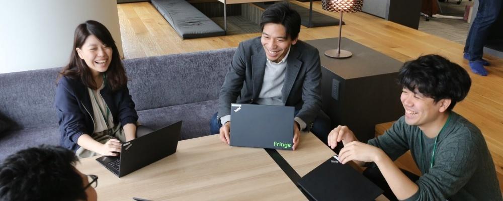 ルールを作り道を創る、クリエイティブな経理担当者を募集 | Fringe81株式会社