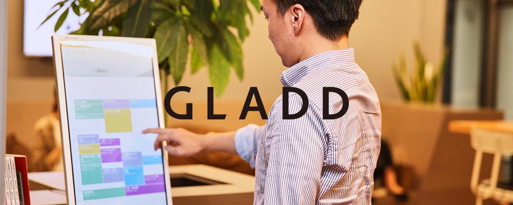 HR/ADMIN(人事/総務) | GLADD株式会社