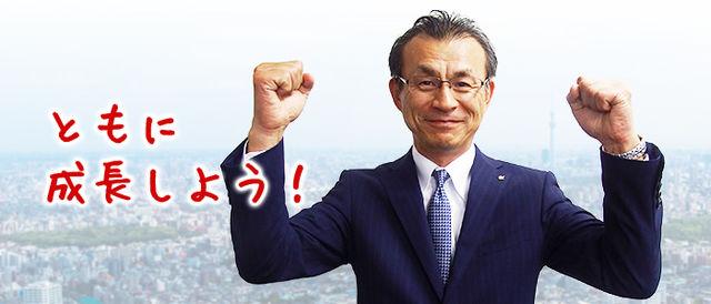 当社取締役社長川田氏が皆さんとともに成長を目指します!