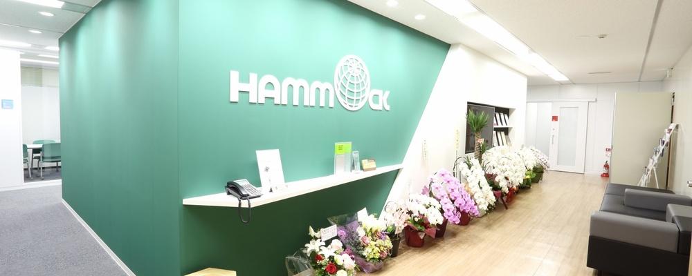 株式会社ハンモック