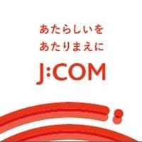 JCOM株式会社