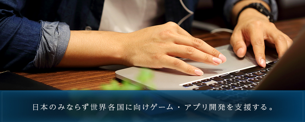 Webデザイナー <海外サービス> | GMOクラウド株式会社