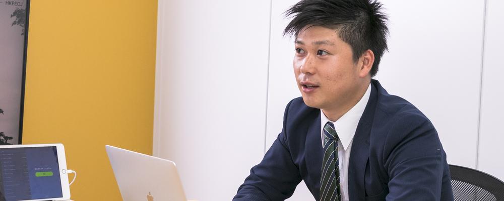 OfferBox販売代理店のマネジメントを担うパートナーセールス募集! | 株式会社i-plug