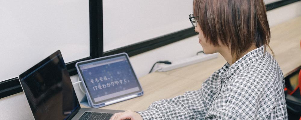Webエンジニア | Fabeee株式会社