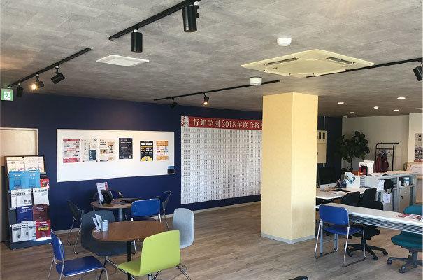 京都校オフィス