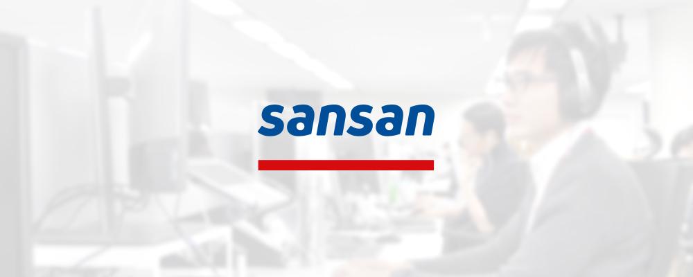 【未経験可】事業成長の核となるインサイドセールス募集! | Sansan株式会社