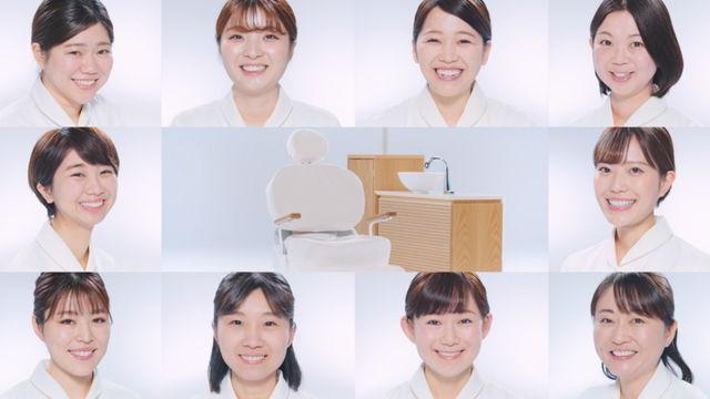 ホワイトエッセンスのTV CM放映中!