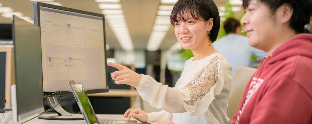 【IT統制】情報システム担当(複数名募集) | 株式会社カオナビ