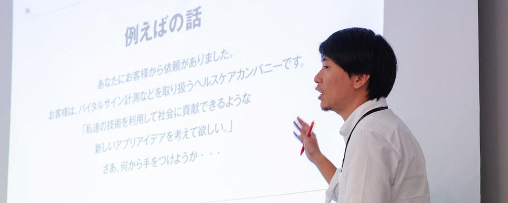 [東京]UXコンサルタント | フェンリル株式会社