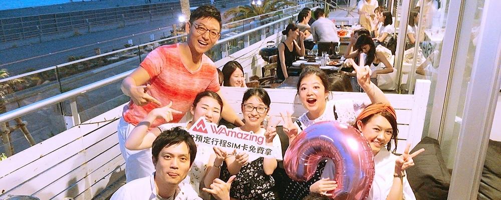 【外国籍スタッフが多数活躍!】翻訳スタッフ(台湾繁体字) | WAmazing株式会社