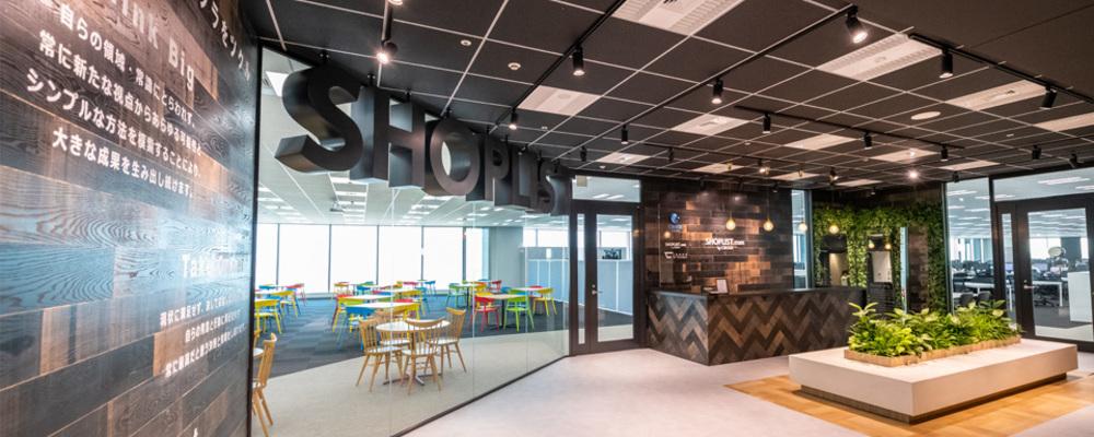 配送拠点責任者【CROOZ EC Partners株式会社】 | CROOZ SHOPLIST株式会社