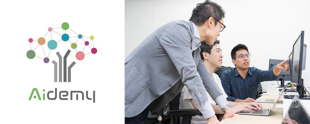 【データサイエンス部】データサイエンティスト   株式会社アイデミー