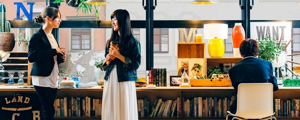 【学校法人角川ドワンゴ学園】職員 | 学校法人角川ドワンゴ学園