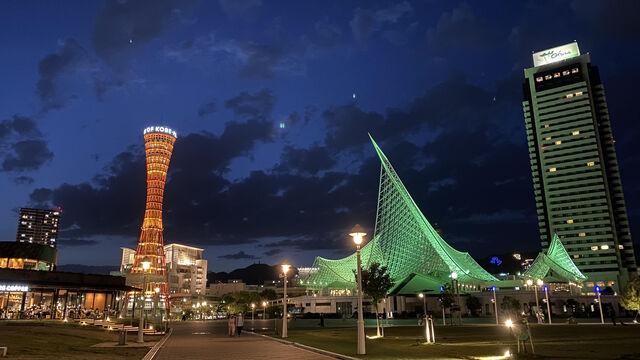 神戸の新しい風景を作りませんか?