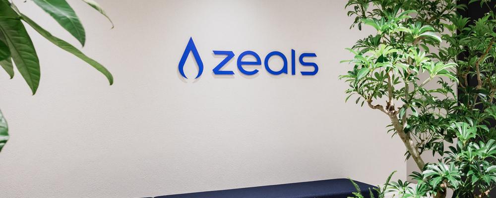 GCP/GKE/k8sで国内No1プロダクトを支えるSREエンジニア | 株式会社ZEALS