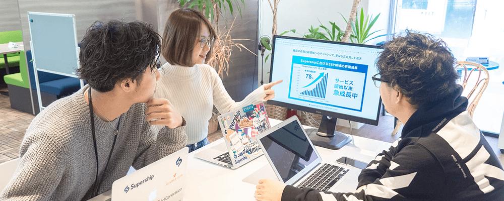 トレーダー(DSP)※大阪勤務 | Supershipホールディングス株式会社