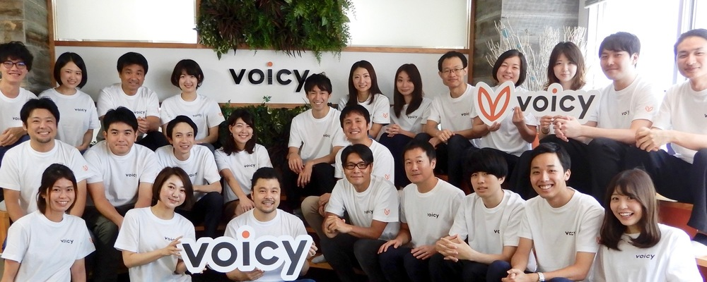 CS部門責任者候補 | 株式会社Voicy