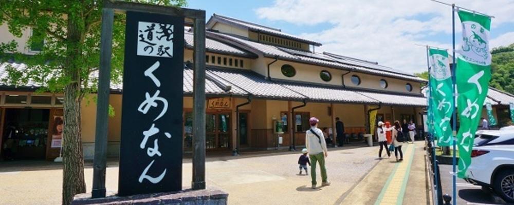 【地方創生】店舗運営管理(勤務地:岡山)   パソナグループ