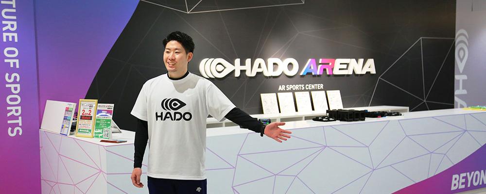HADOARENA日比谷店長候補 | 株式会社meleap