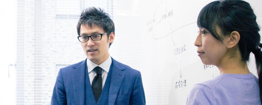 Webマーケター | 株式会社LIFULL senior