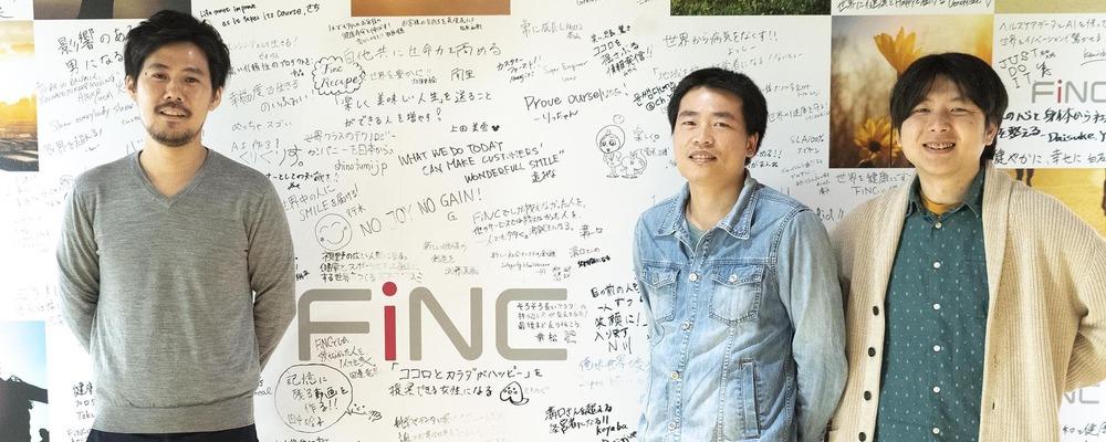 インフラエンジニア(SRE)/ Infra Engineer(SRE) | 株式会社FiNC Technologies