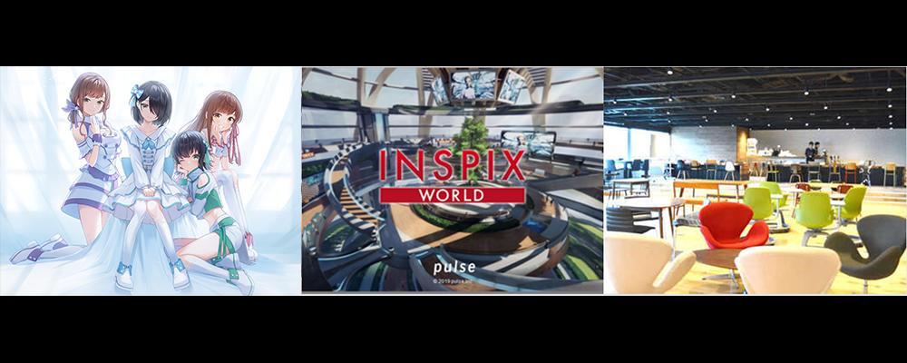 クライアントエンジニア(VRライブプラットフォーム)【パルス株式会社】 | 株式会社イグニス