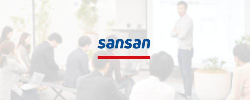 ソリューションセールス(福岡) | Sansan株式会社