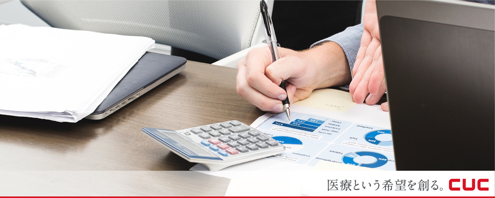 【21新卒】企画運営職 | 株式会社シーユーシー